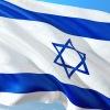 Ledakan di Tepi Barat tewaskan seorang warga Israel