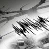 BMKG: Gempa 5,9 magnitudo di Pangandaran tidak berpotensi tsunami